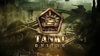 Танки онлайн - Трейлер игры 2018.