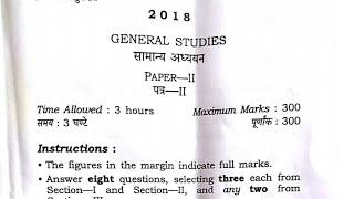 63 वी BPSC Mains GS -2  Question  paper.