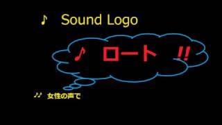 ロート製薬「サウンドロゴ」 2016/11/03 に公開 ロート製薬のテーマ・サ...