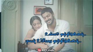 Tamil WhatsApp status lyrics || Enna thanthiduven || Naan ennai thanthiduven song ||MNV studio 💕