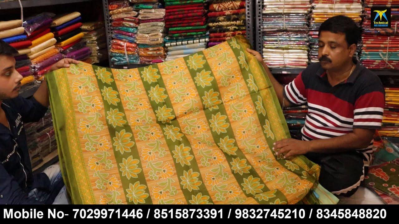 🔆সুতি ছাপা শাড়ীর গুপ্ত ঠিকানা-Cheap Price Cotton Saree Wholesale Market-Chapa Saree Wholesale Market