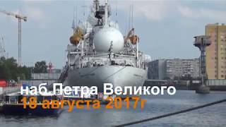 Трейлер к летнему путешествию по Калининградской области.
