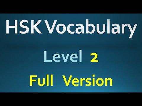 HSK  Level 2 Vocabulary - HSK Test