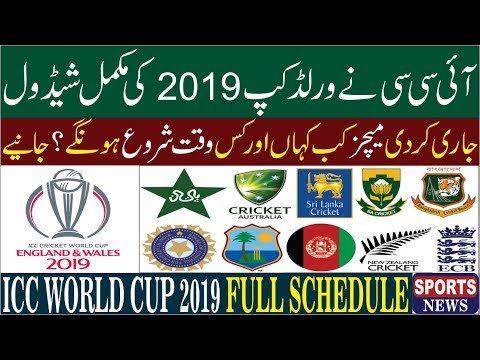 ICC  World Cup 2019 Full Schedule Announcement  - Time Table Date Host Venue Teams Fixtures