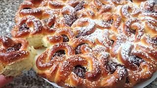 Отрывной пирог