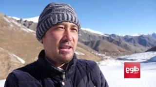 Panjshir Hosts First Ever Skiing Competition / برگذاری اولین رقابت اسکی در ولایت پنجشیر