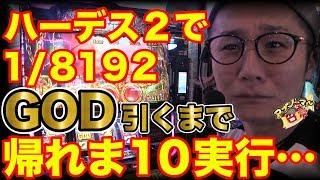 日直島田収録スケジュール↓ http://niccyoku-shimada.com また僅かにで...