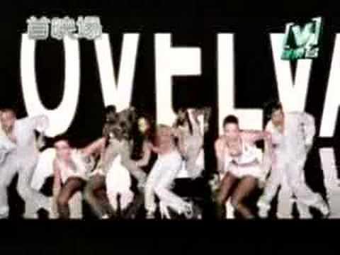Elva Hsiao - LoVe