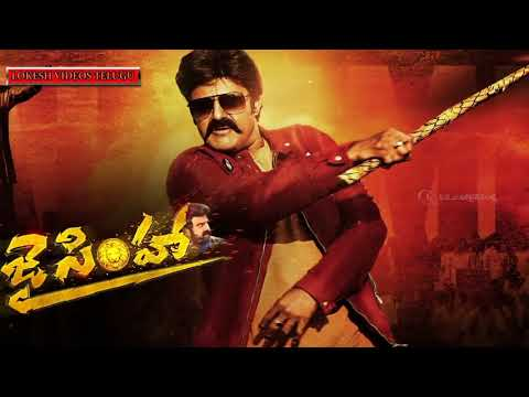 JAI SIMHA First Look Motion Poster _...