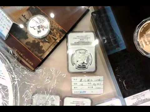 NGC Certified Coins - Nanjing St. Shanghai, CN