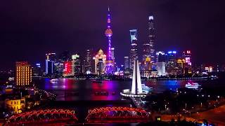 Shanghai Aerial photography and Tourism    Drone watch China City