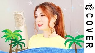 GFRIEND (여자친구) - Fever (열대야)┃Cover by Raon Lee