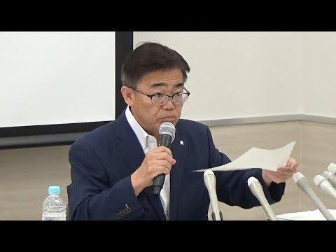 【あいちトリエンナーレ】大村知事「河村市長と維新の会の主張は憲法違反の疑いが極めて濃厚!」