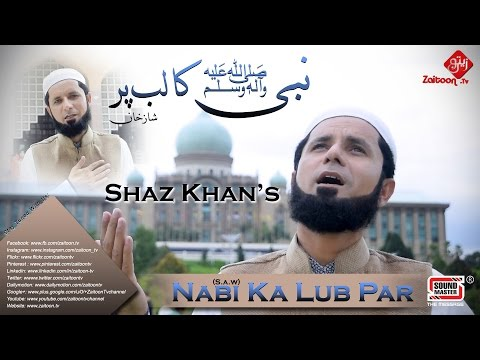 Nabi (S.A.W) Ka Lab Par | Shaz Khan (Ex pop singer) | New Naat Video HD