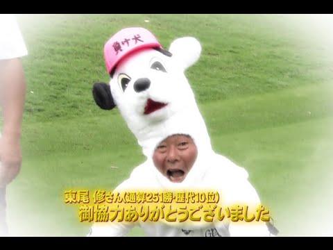 東尾修が熱愛報道!お相手の小川順子ってどんな人?