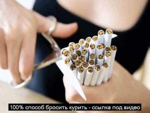 бросил курить появилась одышка