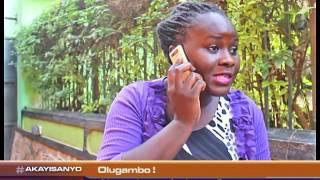 Omulamwa:Olugambo thumbnail