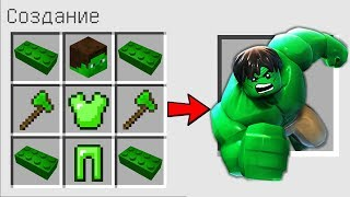 Minecraft Battle: NOOB vs LEGO HULK: How to Craft BANNER Challenge! Animation!