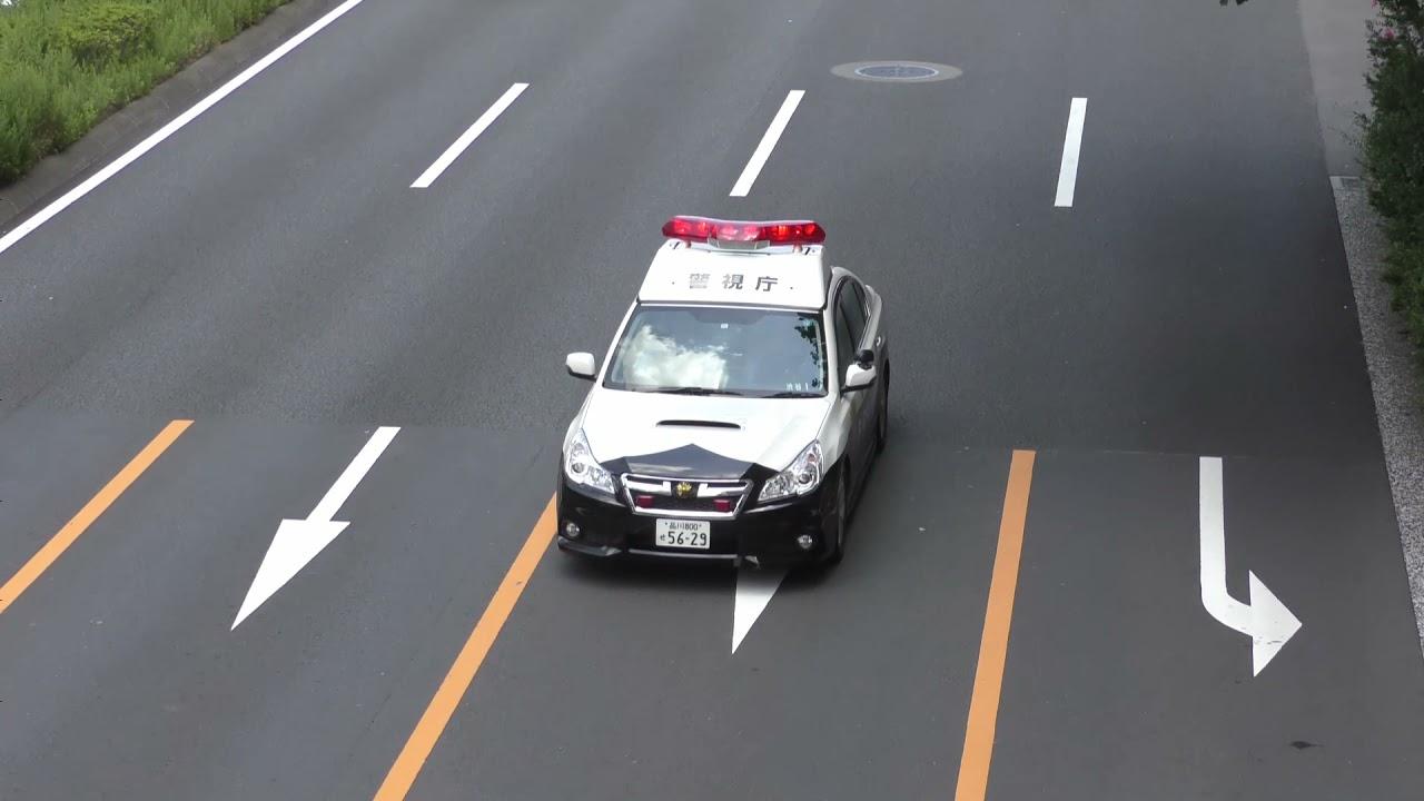 【警察】赤信号+直進矢印で左折したトラックを追う白黒パトカー