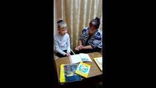 Щур Галина Александровна, Катя читают