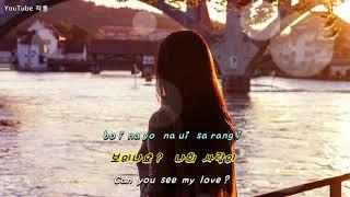 Download lagu [kpop]♬ 페이지원(Page One)- 옥주현  Ok Ju Hyun & SG워너비 김진호 SG Wannabe' Kim Jin Ho) [Eng sub]