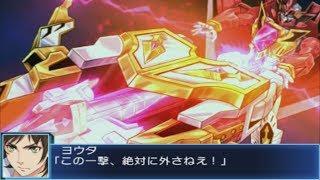 Super Robot Wars BX - Bruvictor Ataques