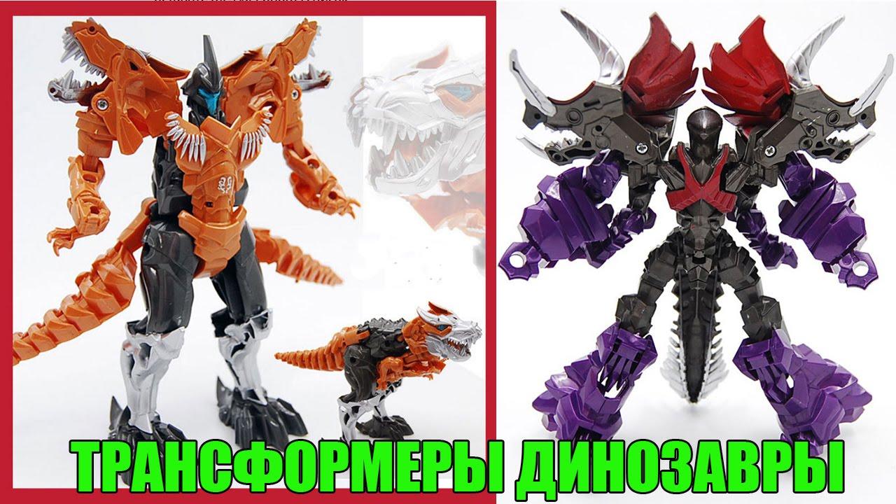 Игрушка динозавр-трансформер