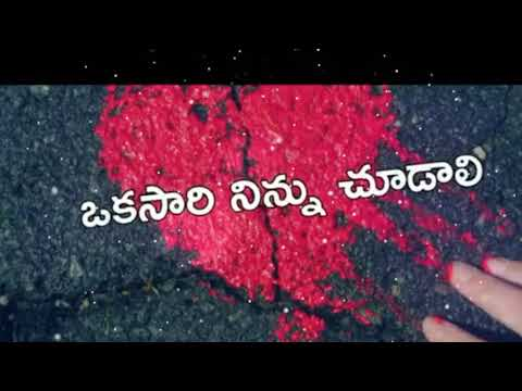 love quotes in telugu || love quotes for her in telugu || telugu love quotes images free download hd