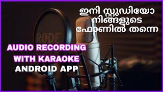 Singplay Audio Recording With Karaoke In Android Mobile #Karaoke_Singing_App