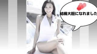 おもしろいサイトみつけたよ♪ http://yasu420.com/acq_v2/yotube http://news.livedoor.com/article/detail/9525008/ 【※オススメ動画一覧※】 □ 浅田舞、衝撃のグラ...