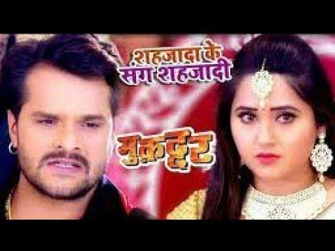 Sahjada ke sang sahjadi bhojpuri muqqadar movie