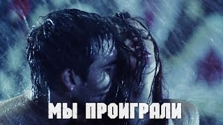 """Артем и Лера! Фильм """"Саранча"""" Такси туда и обратно"""
