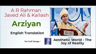 Arziyan lyrics with English translation