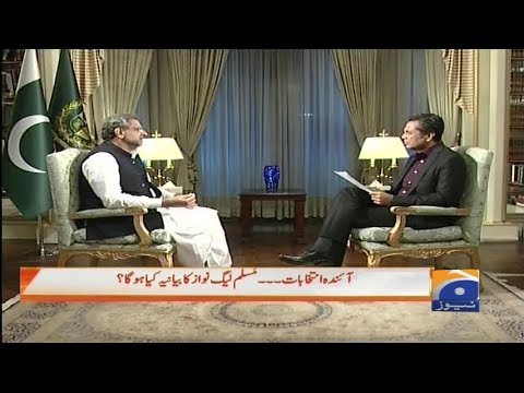 Naya Pakistan - 27 May 2018 - Geo News