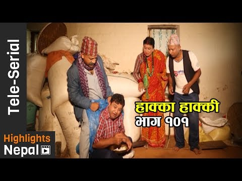 Hakka Hakki - Episode 101 | 9th July 2017 Ft. Daman Rupakheti, Kabita Sharma