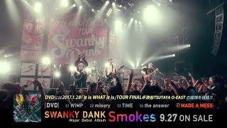 SWANKY DANK - アイノコエ
