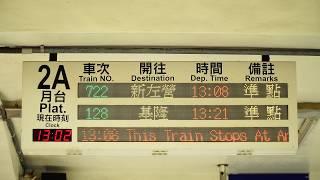 2018.12.19 九曲堂站2A月台列車資訊顯示器