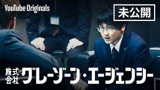【フルVer.】英語チャレンジ | 株式会社グレーゾーン・エージェンシー