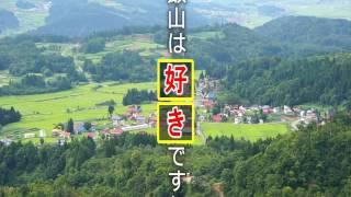 飯山市プロモーションビデオ