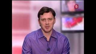 """Максим Маринин в программе """"Утро"""" 5 канал СПб"""