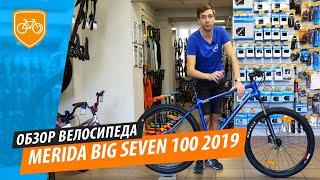 Обзор горного велосипеда Merida BIG SEVEN 100 2019