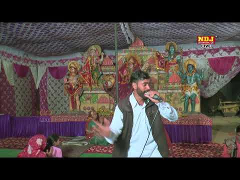 आओ काली माँ सिंहासन तेरा # Kali Maa Bhajan # Latest Devotional Bhajan Song 2018 # NDJ Film