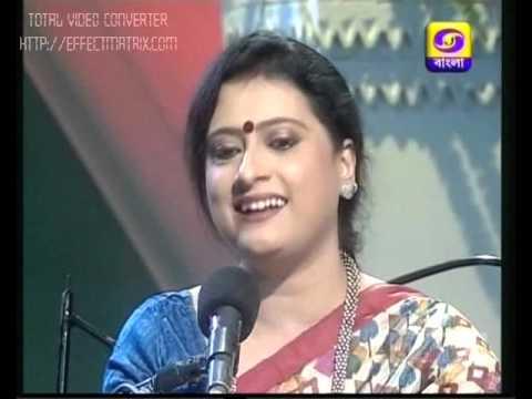 Rupa Doordarshan Bangla Thumri
