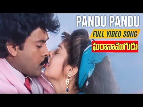 Chiranjeevi - Gharana Mogudu Songs - Pandu...