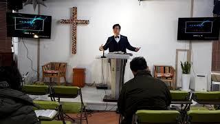 더모자이크교회 20200216일 주일오전설교