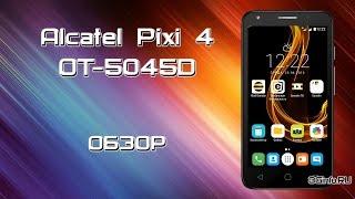 Alcatel Pixi 4 (5) 5045D. Билайн. Обзор