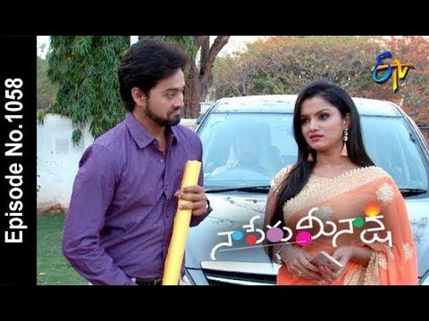 Naa Peru Meenakshi | 13th June 2018 | Full Episode No 1058 | ETV Telugu