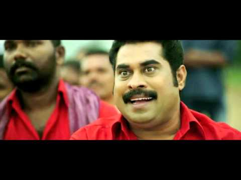 PolyTechnic | Official Teaser Trailer #2 New Malayalam Movie 2014 | Kunchako Boban, Bhavana