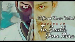New Rap Song from Assam | TU SAATH DENA MERA | Partha Pk ( 2017)