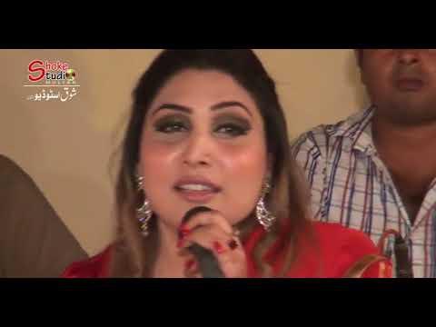 Raat phali ha teray surmai anchal ki tarha. Nadia Hashmi. Multan.